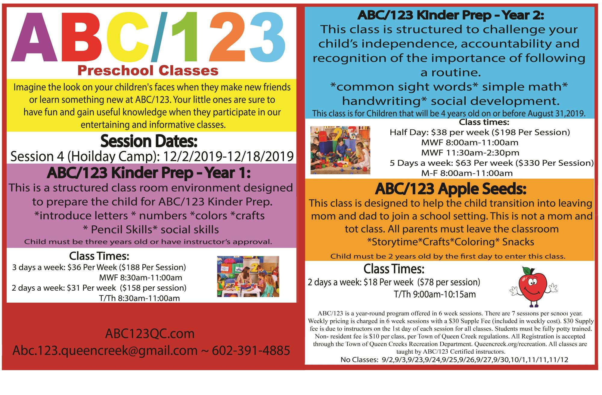ABC_123 Fall Ad with Dec date only